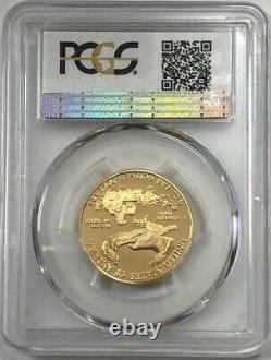 1995 W $25 American Gold Eagle PCGS PR70DCAM