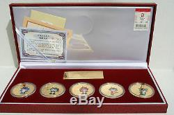 2008 Beijing Summer Olympic Games Mascot Gold Coins Commemorative Medallion Set