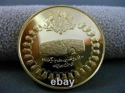 Estate 22kt Yellow Gold Persian Kingdom Commemorative 750 Rials 1971 Coin #24882