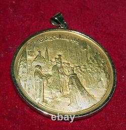 Uk Mint 900 Gold Rare C1968-1st Year Shah's Crowning Coin/pendant 26.3 Gr, Box
