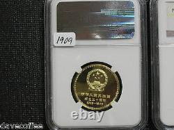 Chine 30e Anniversaire (1949-1979) Pièces D'or Commémorative Set-free