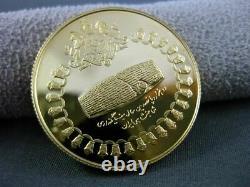 Domaine 22kt Or Jaune Persan Royaume Commémoratif 750 Rials 1971 Pièce #24882