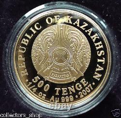 Kazakhstan Gold Pièce 500 Tenge Felis Linx Avec Diamants Dans Les Yeux 2008 1/4 Oz