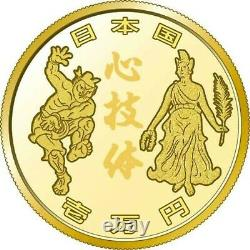 Tokyo 2020 Olympic Commemorative 10,000 Yen Gold Coin Victory Glory Mind Body Jp